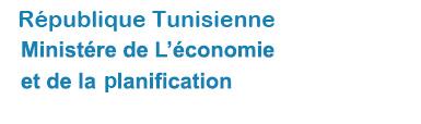 Ministère de l'économie, des finances et de l'appui à l'investissement